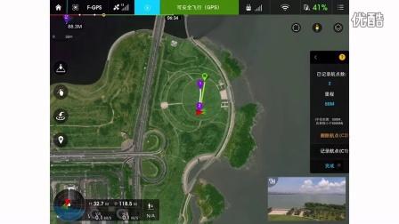 """10、大疆""""悟""""教学视频:DJI智能飞行教学视频-航点飞行"""