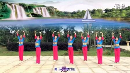 江西鄱阳春英广场舞《山水情歌》正面舞曲版