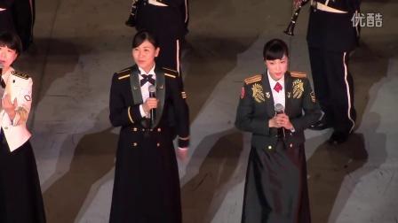 【自衛隊音楽まつり2015】自衛隊の歌姫3人(三宅由佳莉、松永美智子、鶫真衣)