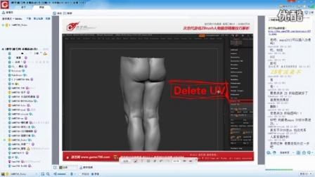 次世代游戏第21期-ZBrush雕刻腿部结构技巧——游艺网GAME798-YY活动_标清