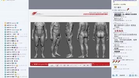 次世代游戏角色腿部结构制作解析——游艺网GAME798-YY活动第16期_标清