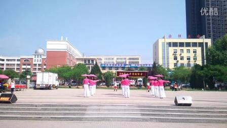 汝阳南街凤凰舞蹈队:江南梦