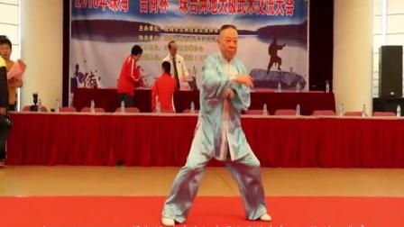 """2016珠海""""台商杯""""武术交流大会-[梁全志]陈式太极精编套路-2"""