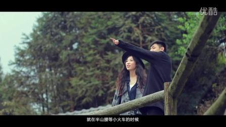 WE-FILM_未电影_过云山居下的爱情