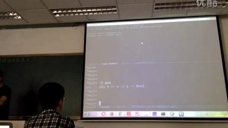 第二届函数式编程分享 代数类型通用编程