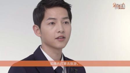 [广告]济州航空画报拍摄花絮 宋仲基