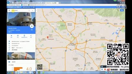 洛杉矶杰克·赴美生子公共课第十三集:洛杉矶购物地点介绍
