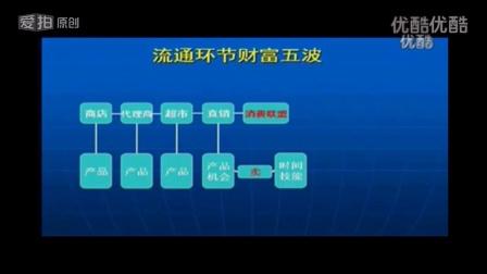今日头条马云中国梦乔布斯俞凌雄马化腾创业互联网大会..