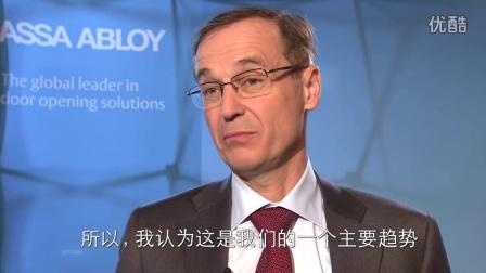 亚萨合莱2016第一季业绩报告 - CEO Johan Molin专访