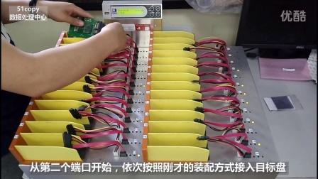 佑华MT-B26001G硬盘拷贝机如何拷贝MSATA固态硬盘视频操作指南