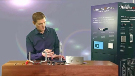 【GLASS DOOR FITTING】DIGITAL FITTING SOLUTION FROM SIMONS VOSS