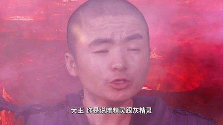 环保小精灵第五季第一集 五灵降世(上)