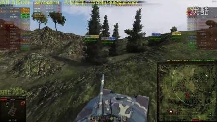 坦克世界风云解说:史诗级3基友组队15杀与寂静海岸爬山点