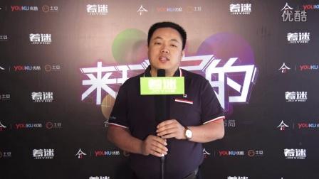 陈伟博(新动集团副总裁)专访