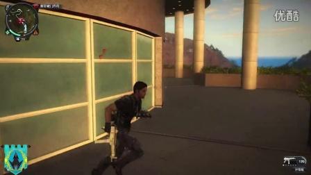 『Just Cause2』这游戏不错啊![Nl解说]