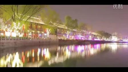 北京江边唯美夜景风景 城市商务高楼大厦高清实拍视频素材