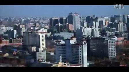 北京航拍城市高楼大厦建筑群商务城市大楼望眼镜中的大...