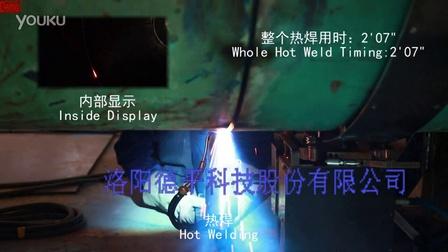 管道高效全自动外焊机演示德平科技