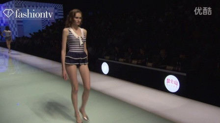 SIUF LINGERIE SUPERMODEL COLLECTION 2016