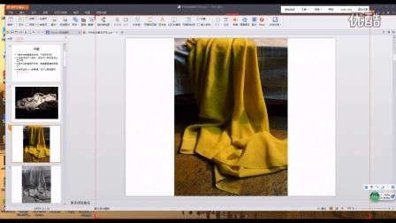 素描入门基础教程-衬布的讲解与示范(2)