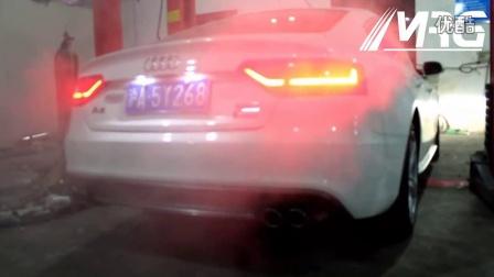 奥迪A5超正跑车音 MRG排气管