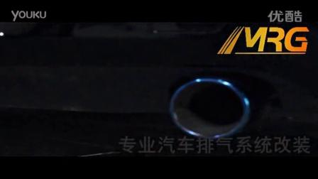 别克英朗GT改装MRG中尾段排气管声浪录音  超震撼跑车音