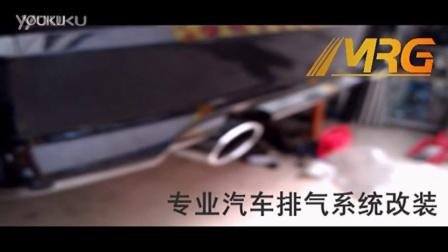 本田思域改装MRG中尾段排气管录音 超正跑车音 MRG高性能排气管