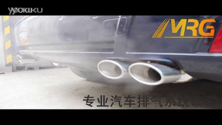 奔驰GLK300改装MRG双回流内回压鼓中尾段排气声浪录音  声音超正