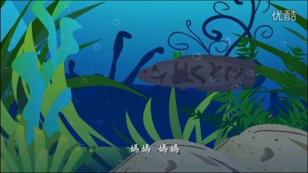【爱护生命的故事】小鱼宝宝团结救母【422】