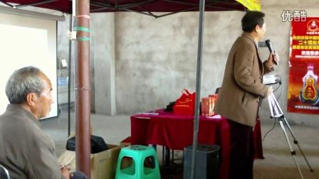 中国陈奇伟酒西昌裕隆乡健康采访裕隆老梗患者分享1