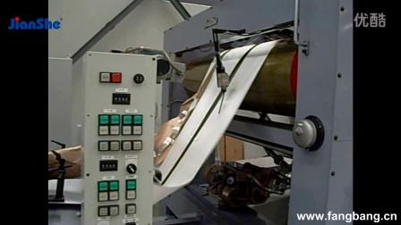 ZD-QFB14 全自动扁绳纸袋机 (108个/分)