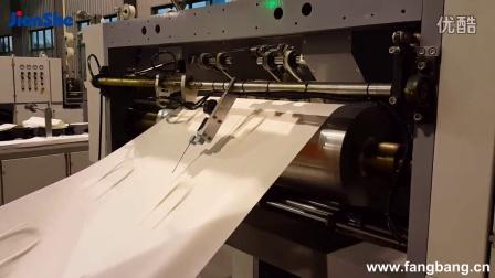 ZD-QFJ08 卷筒全自动纸袋机(160个/分)
