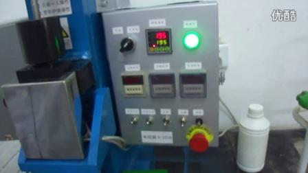 4-合模-注射-开模-103+MB