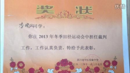 中江实验中学高12级3班纪念册后期版