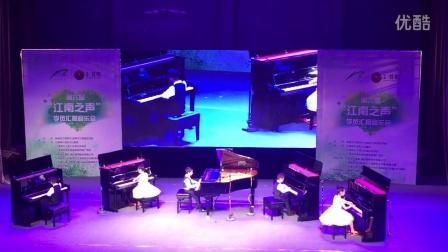 江南之声音乐会 钢琴合奏节目《小黑人》视频