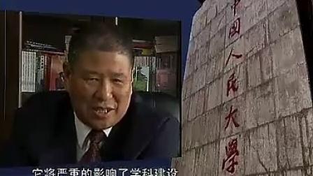 走进新世纪的中国人民大学(2007-11)