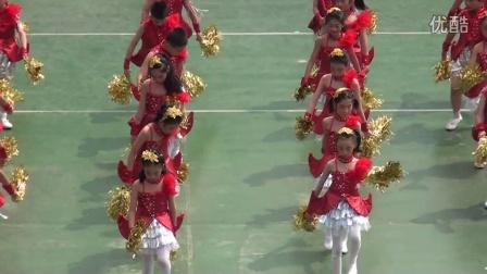 三(3)班—地大附校2016年健身操比赛