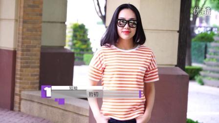 《美女挑挑挑》20160516初夏恋爱大作战!吸引男神不是梦