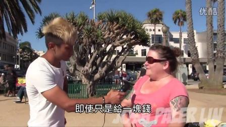 超打臉的社會實驗 - 說一套做一套的善心人士們 (中文字幕)