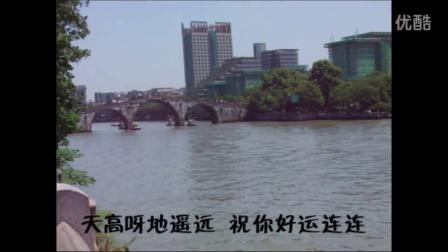 浙江省杭州市运河   忠县西南文化传媒演艺有限公司