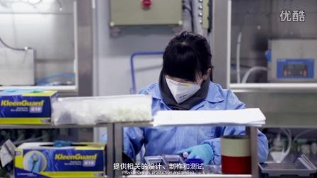 SYSTEM CHINA (中国)科技有限公司