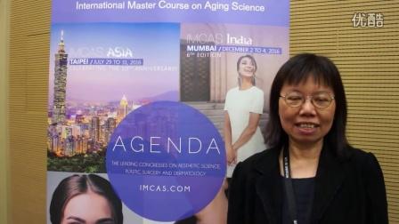 台湾皮肤科医学会现任主席王莉芳医师欢迎您参加第10届英卡思亚洲年会