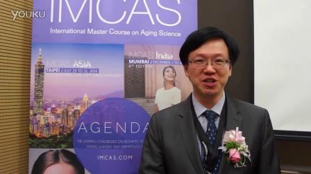 台湾皮肤科医师彭贤礼作为英卡思第10届亚洲年会组委会委员欢迎您来台北参会