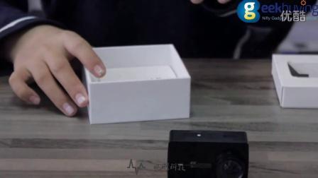 小米小蚁4K运动相机开箱!秒杀GO PRO?
