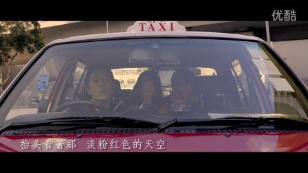 黄贯中《大英雄》MV