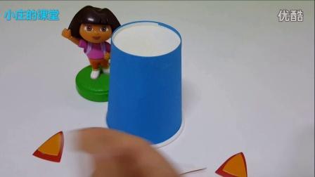 亲子小手工 爱探险的朵拉 制作纸杯小动物-狐狸