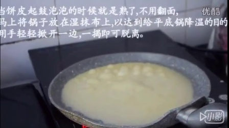 【榴莲千层蛋糕教程】大鸡蛋3个,白砂糖40... 点妈爱烘焙
