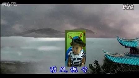 《岳阳楼记》两岁幼儿背诵(情景音乐朗诵唐诗宋词国学儿歌童谣绕口令)