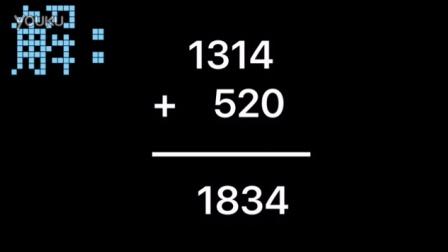 520之解