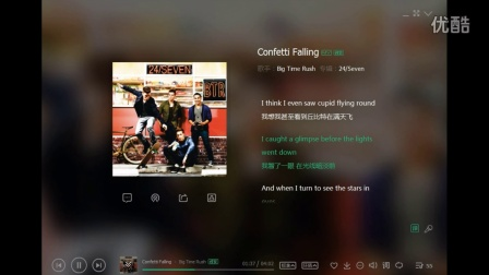 『酷丶小冬』好歌没人听系列-Confetti Falling -Big Time Rush 乐队专辑